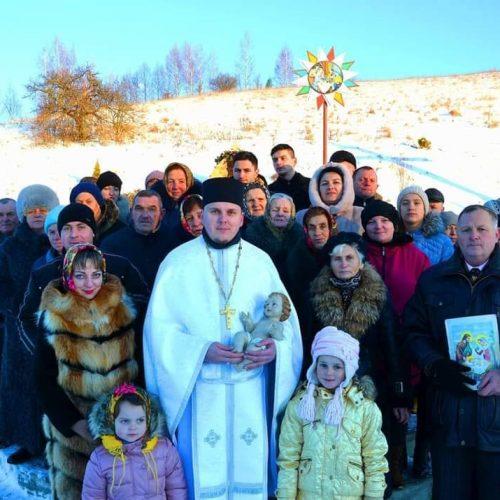Святкування Різдва Христового